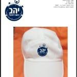 IMG-9729