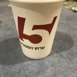 כוסות פלסטיק עם מיתוג