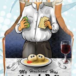 סינר לחג הפסח