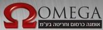 omega-logo