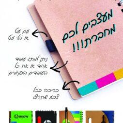 bba8365b-f3f4-4909-977c-aa200a639218-1