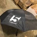מטריות לחורף