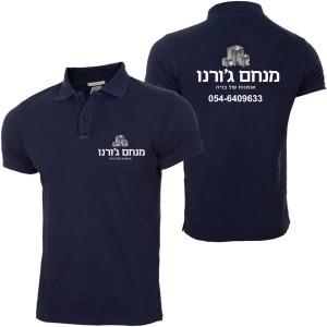 חולצות להדפסה - חולצות מודפסות לסוף מסלול